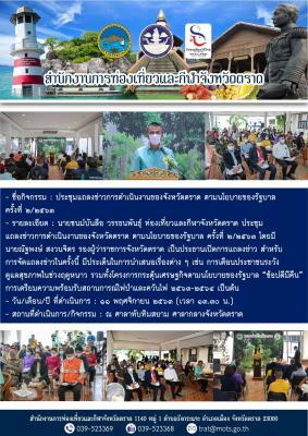 news_